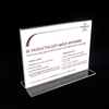 "Acrylic sign stand for new Marriott internet card, T-type 6"" wide x 4"" high, No. 657-220-0604/19"